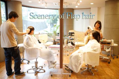 scenry|カット、青葉区、藤が丘、美容室、フラップヘアー