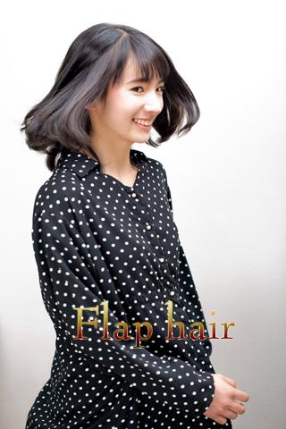 Flaphair,藤が丘,美容室,青葉区